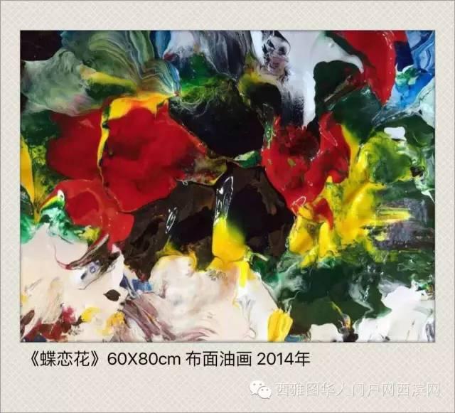 李洪涛大师抽象画艺术 Li Hongtao Abstract Painting
